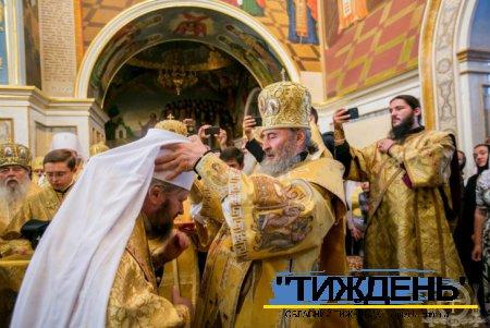 Архієпископ Сумський і Охтирський Євлогій возведений в сан митрополита. Владика став першим митрополитом на Сумській кафедрі за всю її історію. До цього дня Правлячими архієреями Сумської єпархії були архієпископи і єпископи.