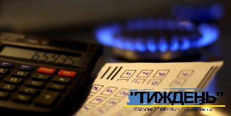 Жителі Сумщини заборгували за газ 384 млн. гривень. Заборгованість збільшуються навіть влітку, коли споживання енергоносія мінімальне. Через неплатежі припинено постачання газу для 1,5 тис. злісних боржників.